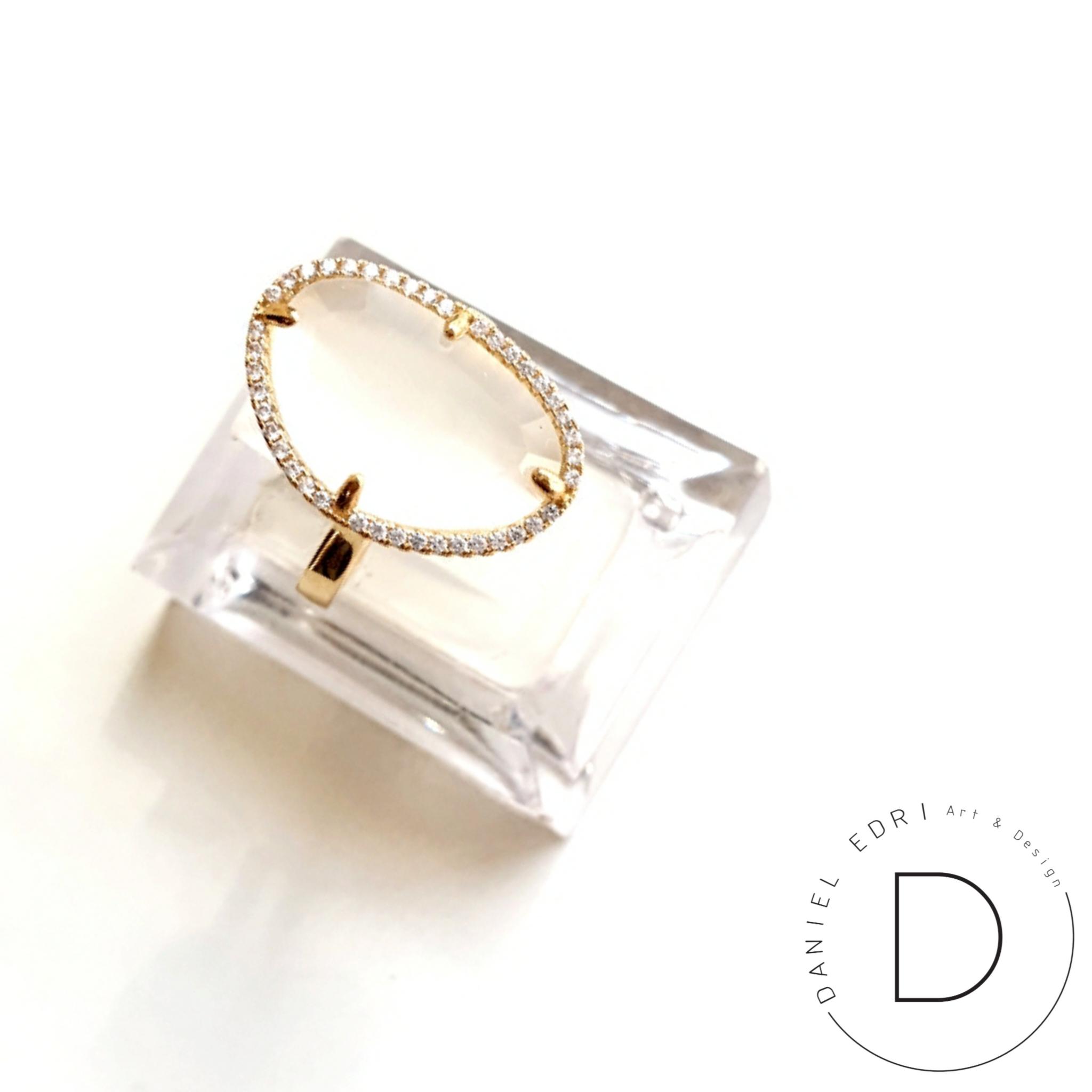 טבעת גלקטיק קרם