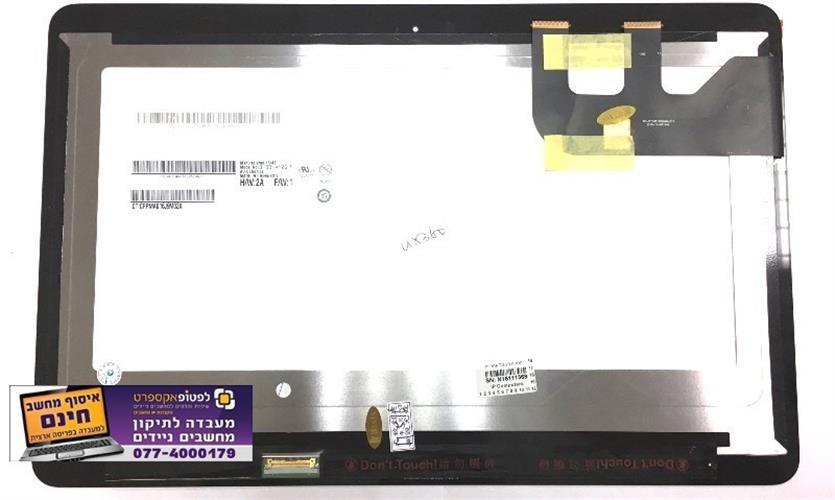 "קיט מסך מגע להחלפה במחשב נייד אסוס Asus 13.3""  UX360 Touch Screen Assembly"