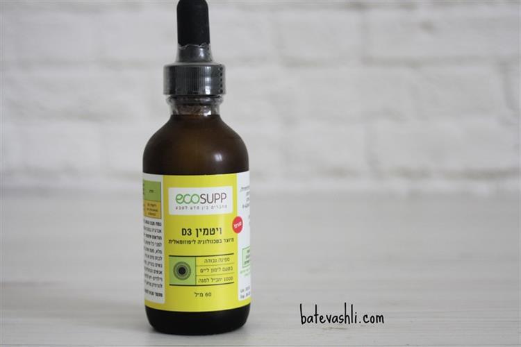 ויטמין די D ליפוזומלי|אקוסאפ