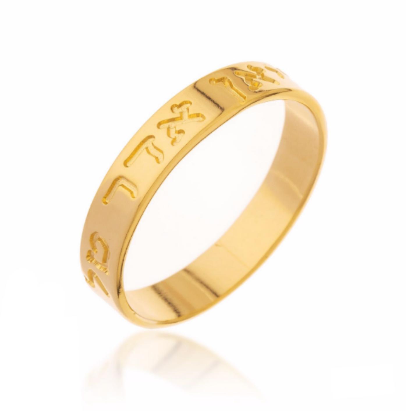 טבעת חריטה חלקה- גולדפילד