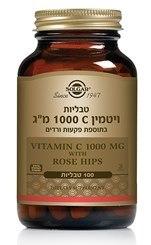 """ויטמין C פקעות ורדים 500 ,מ""""ג 100 טבליות ,סולגאר"""