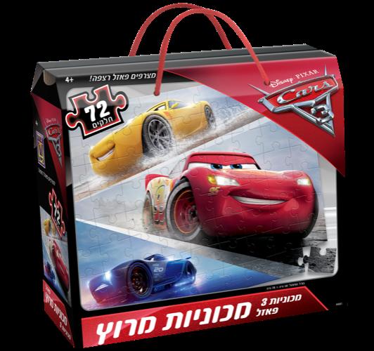 פאזל 72 חלקים-מכוניות מירוץ