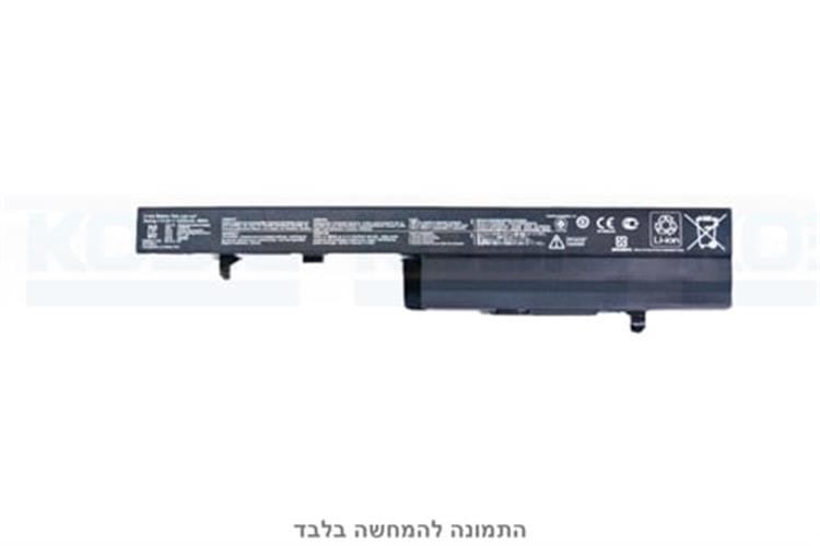 סוללה חליפית למחשב נייד Asus U47A