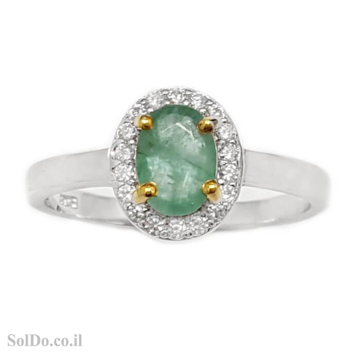 טבעת מכסף משובצת אבן אמרלד וזרקונים RG6065 | תכשיטי כסף 925 | טבעות כסף