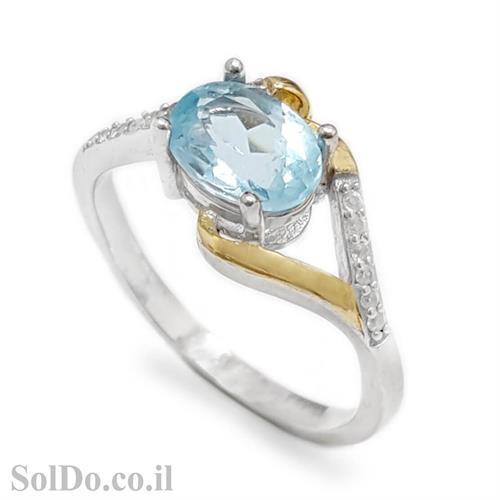 טבעת מכסף משובצת אבן טופז כחולה  וזרקונים RG1616 | תכשיטי כסף 925 | טבעות כסף