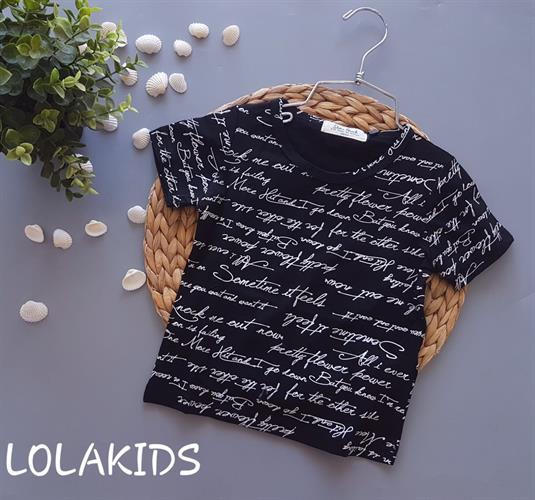 חולצה דגם 2-62
