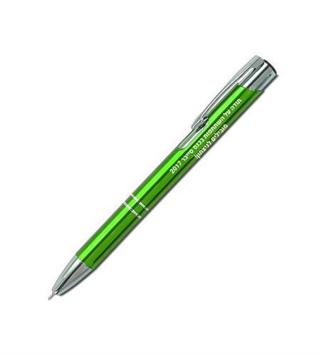 10 עטי מתכת כולל חריטת לייזר