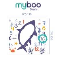 מבצע כרית הריון והנקה MoonLove + סט שמיכת צילום ושמיכת עיטוף במבוק אורגני MyBoo דגם Shark