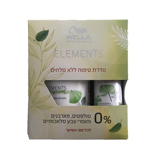 מארז וולה אלמנטס Wella Elements Kit