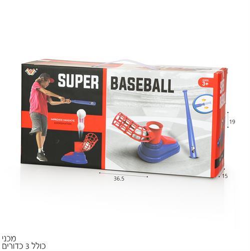 ערכת בייסבול