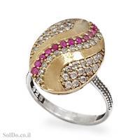 טבעת מכסף משובצת אבני זרקון צבעוניות וציפוי נחושת RG8840
