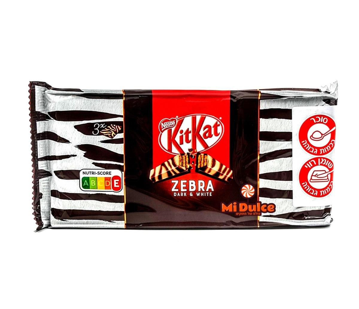 Kit Kat Zebra,מארז שלישייה!