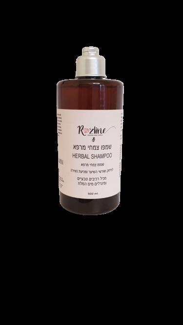 HERBAL SHAMPOO שמפו צמחי מרפא
