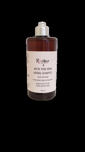 שמפו טבעי צמחי מרפא | HERBAL SHAMPOO