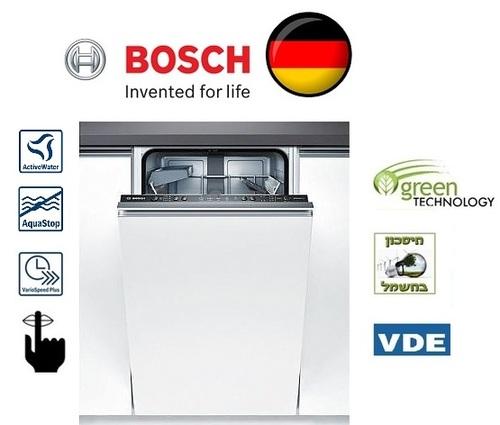 מדיח כלים צר Bosch SPV25CX01E בוש חדש