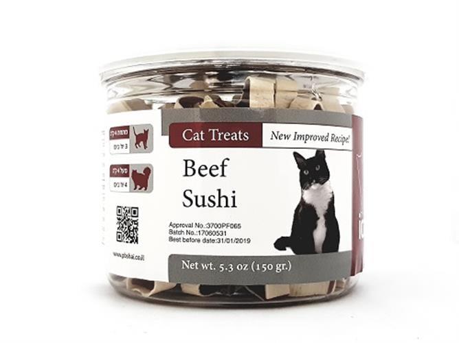 איי קט חטיף סושי בשר לחתול 150 גרם