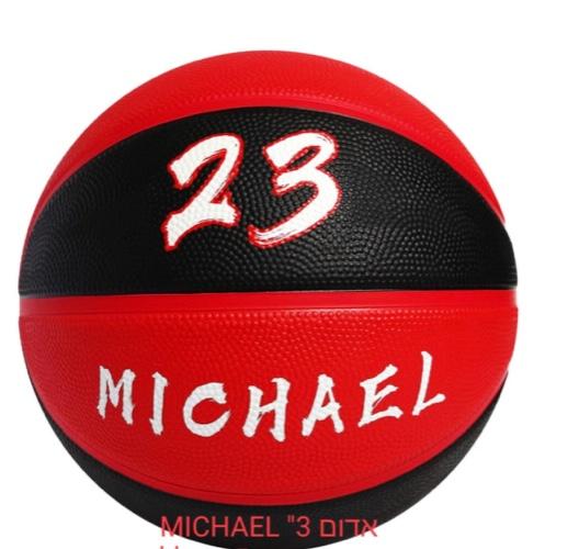 כדורסל 3״ קטן מייקל ג׳ורדן