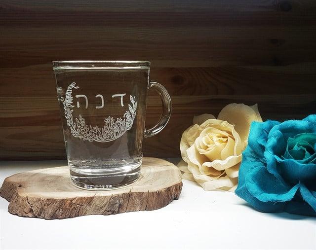 התה של דנה