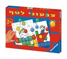 צבעוני לטף- משחק הצבעים הקלאסי לפעוטות של Ravensburger