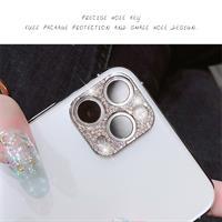 מגן מצלמה אבנים לאיפון