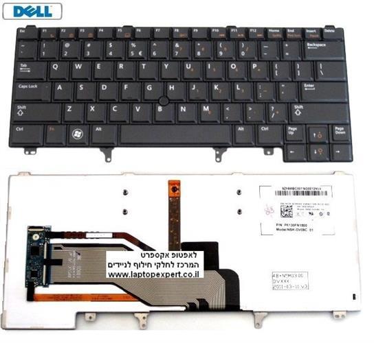 מקלדת מוארת כולל עכבר מובנה למחשב נייד דל Dell Latitude E6420 Black Backlit Nsk-DV0BC , PK130FN1B00 , 9Z.N5mbc.001