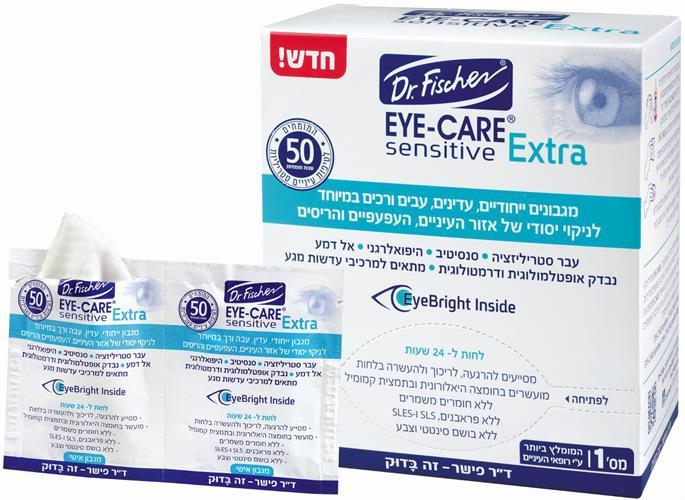 Eye care אייקר אקסטרה מגבונים עדינים לניקוי יסודי של עפעפיים וריסים 40 יחידות