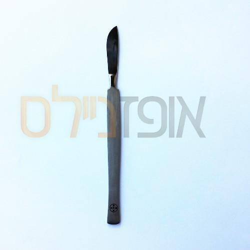 סכין פיליניג (להסרת עור)