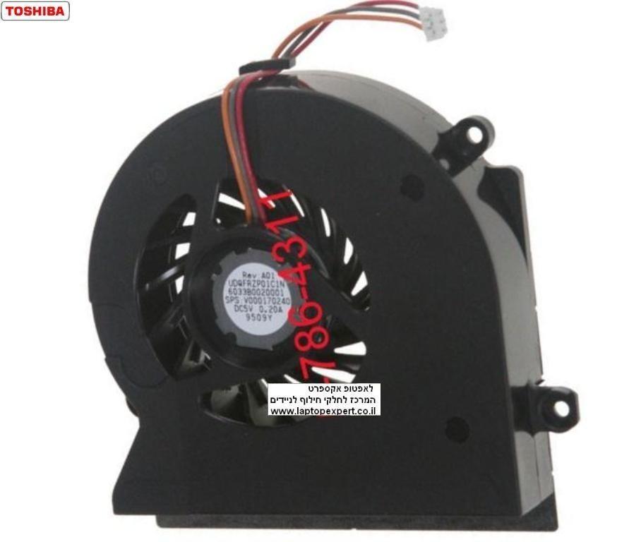 מאוורר למחשב נייד טושיבה Toshiba Satellite L500 , L500D , L505 , L505D Laptop Cooling Fan - V000170240