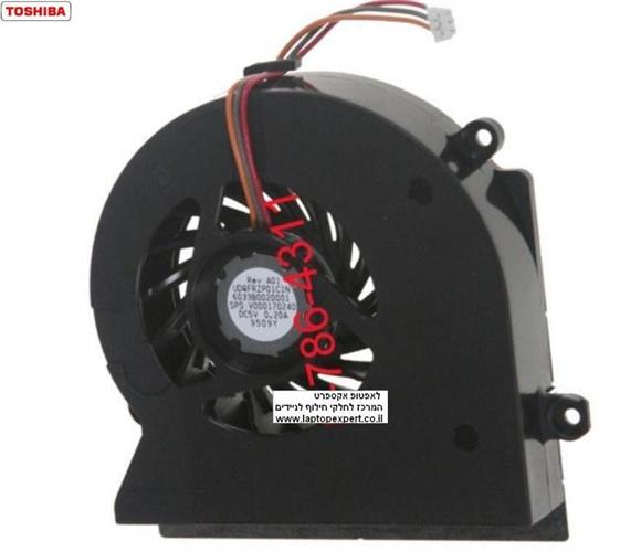 מאוורר למחשב נייד טושיבה Toshiba Satellite L500 , L500D , L505 , L505D Laptop Cooling Fan - V000170240