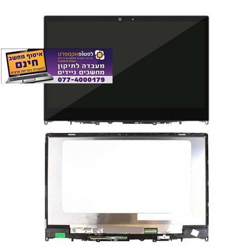 קיט מסך מגע להחלפה במחשב נייד לנובו Lenovo Yoga 530-14IKB Touch Screen