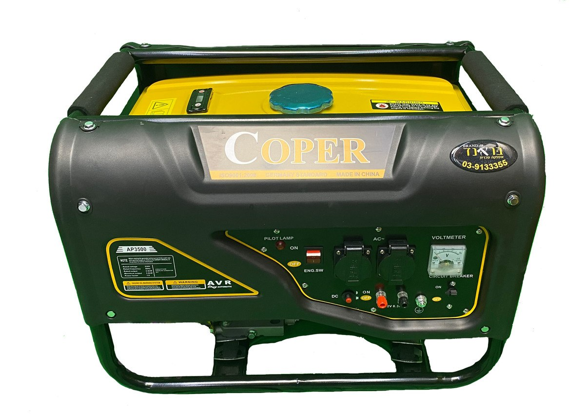 גנרטור בנזין 3000W חד פאזי חברת COPER