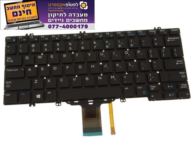 מקלדת למחשב נייד דל לטיטיוד  Dell Latitude E7280 Backlit US Keyboard 00NPN8 0NPN8