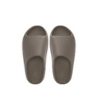 Adidas Yeezy Slide