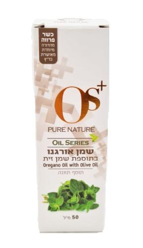 Os+ שמן אורגנו ,50 מל ,Pure Nature