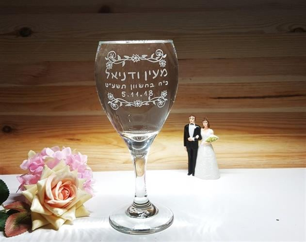 כוס החופה שלכם עם תאריך עברי ועיטורי פרחים