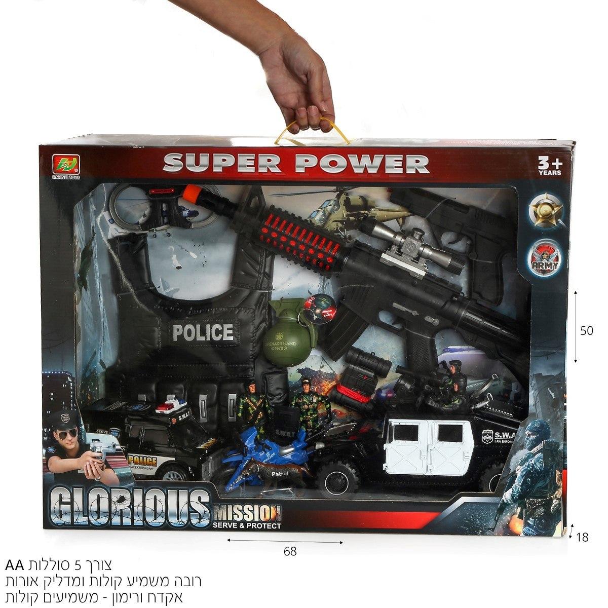 סט משטרה ענק