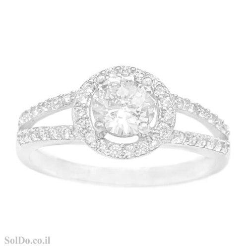 טבעת מכסף משובצת אבן זרקון מרכזית ואבני זרקון קטנות RG6264 | תכשיטי כסף | טבעות כסף