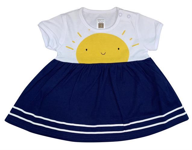 שמלה שמש נייבי