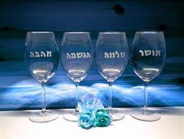 כוס היין מברכת אותך
