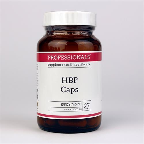 כמוסות HBP caps - HBP