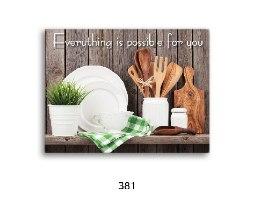 הקולקציה שתשדרג לכם את המטבח ופינת האוכל דגם 819