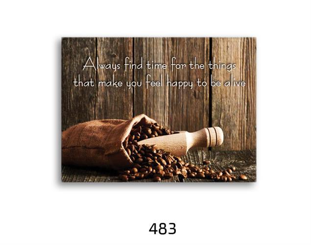 תמונת השראה מעוצבת לתינוקות, לסלון, חדר שינה, מטבח, ילדים - תמונת השראה דגם 483