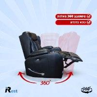 עור שחור ידני  TV-280