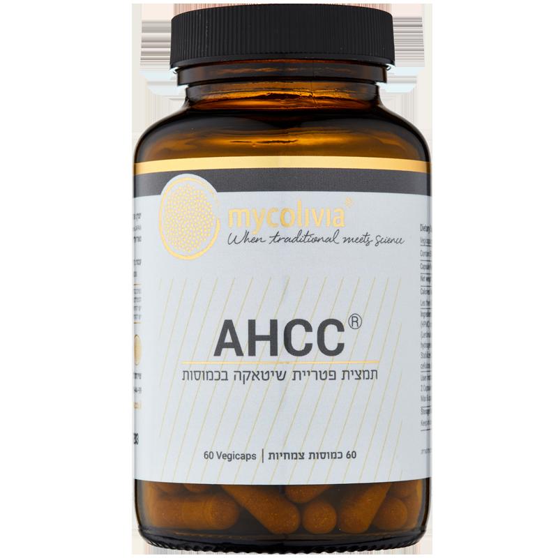 AHCC - התוסף מס' 1 ביפן לאיזון וחיזוק מערכת החיסון | מגובה מחקרית