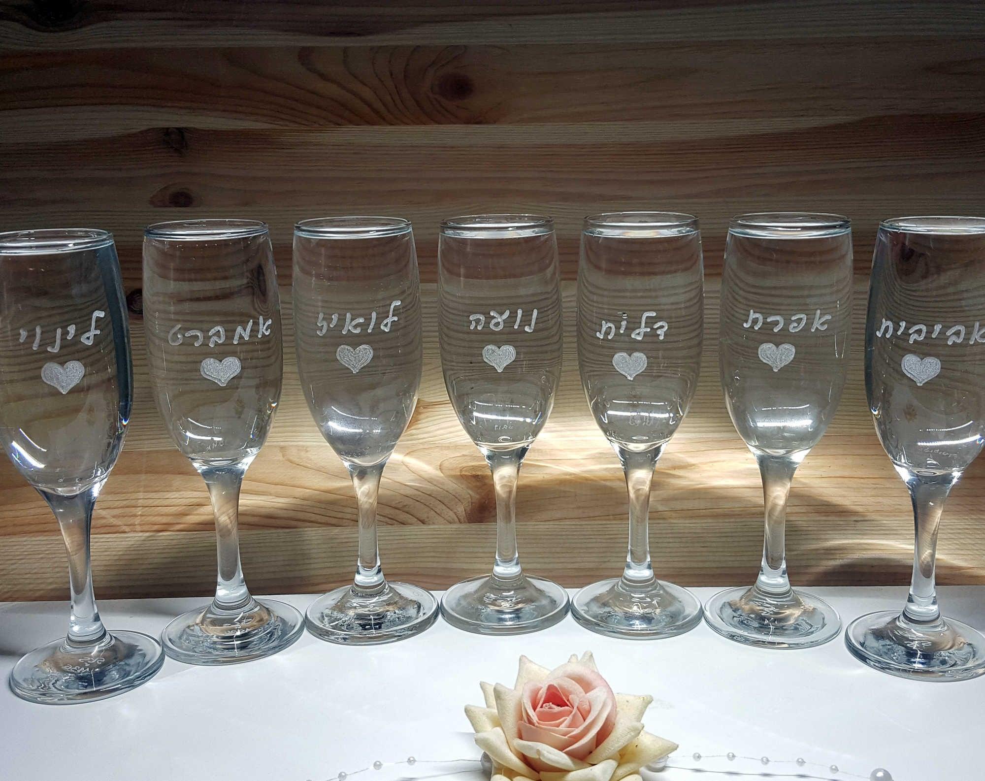 4 כוסות שמפניה אישיות