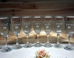 כוסות שמפניה מתנה