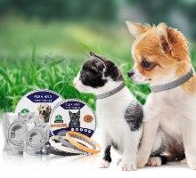 קולר דוחה פרעושים וקרציות לכלב וחתול