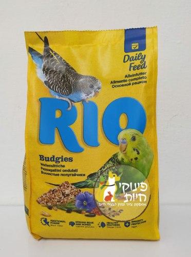 תערובת זרעים מזון מלא לתוכונים RIO ריו אריזה 1 קג
