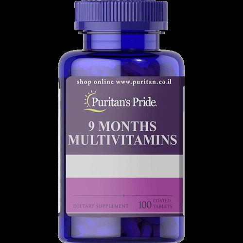 -- מולטי ויטמין 9 חודשים -- 100 קפליות