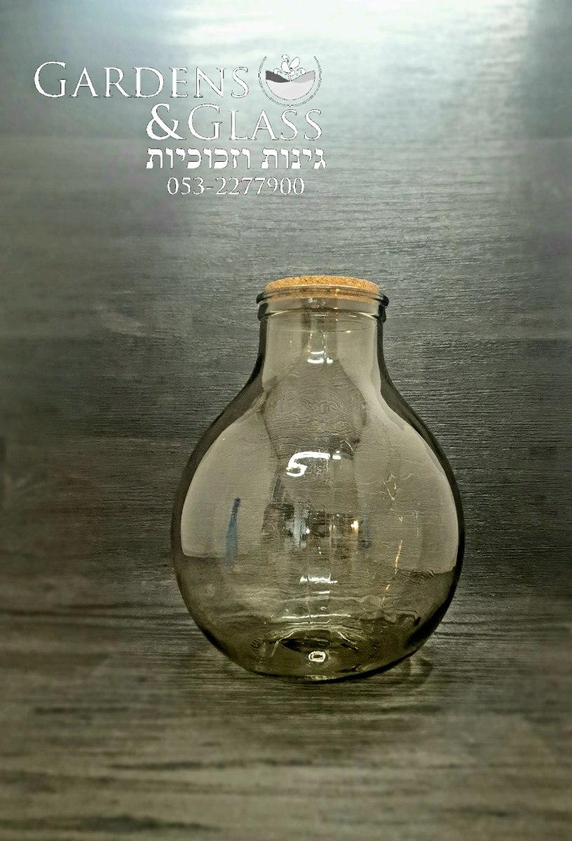 בקבוק בלון 15 ליטר